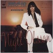 Click here for more info about 'Nigel Olsson - Showdown - White label + Insert'