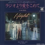 "Night Love On The Airwaves + Insert Japan 7"" vinyl Promo"