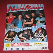 Night Ranger Midnight Madness Japan poster Promo