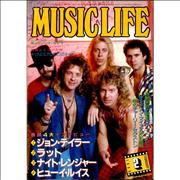 Night Ranger Music Life - February 1986 Japan magazine