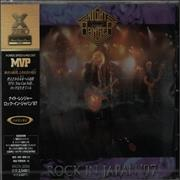 Night Ranger Rock In Japan '97 Japan CD album