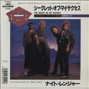 "Night Ranger The Secret Of My Success Japan 7"" vinyl"
