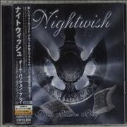 Click here for more info about 'Nightwish - Dark Passion Play'