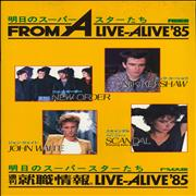 Click here for more info about 'From A Live - Alive '85 + Ticket Stub'