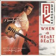 Click here for more info about 'Nik Kershaw - When A Heart Beats + Insert'