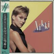 Click here for more info about 'Nikki - Hold Me Baby'