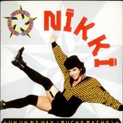 Click here for more info about 'Nikki - Uh Uh No Way (Mucho Macho)'