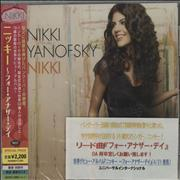 Click here for more info about 'Nikki Yanofsky - Nikki - sealed'