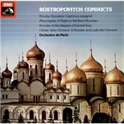 Click here for more info about 'Nikolai Rimsky-Korsakov - Capriccio Espagnol - Quad'
