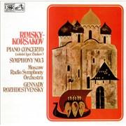 Click here for more info about 'Nikolai Rimsky-Korsakov - Piano Concerto'
