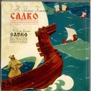 Click here for more info about 'Nikolai Rimsky-Korsakov - Sadko'