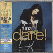 Click here for more info about 'Nina - Dare! - Sealed'