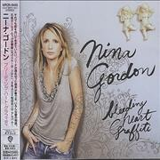 Nina Gordon Bleeding Heart Graffiti Japan CD album Promo