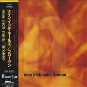 Click here for more info about 'Nine Inch Nails - Broken'