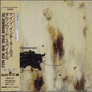 Click here for more info about 'Nine Inch Nails - The Downward Spiral'