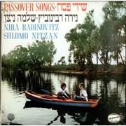 Click here for more info about 'Nira Rabinovitz & Shlomo Nitzan - Passover Songs'