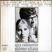 Click here for more info about 'Nira Rabinovitz & Shlomo Nitzan - Shabbat, Hassidic & Folk Songs Vol. 3'