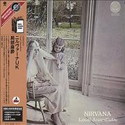 Click here for more info about 'Nirvana (UK) - Local Anaesthetic'