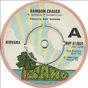 Click here for more info about 'Nirvana (UK) - Rainbow Chaser - Palm tree'