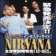 Click here for more info about 'Nirvana (US) - Incesticide'
