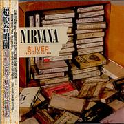 Click here for more info about 'Nirvana (US) - Sliver - The Best Of The Box'