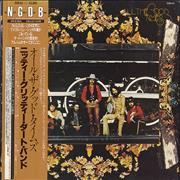 Click here for more info about 'Nitty Gritty Dirt Band - All The Good Times'