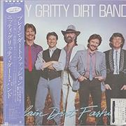 Click here for more info about 'Nitty Gritty Dirt Band - Go Your Own Way'