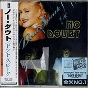 Click here for more info about 'No Doubt - Don't Speak - Sealed'