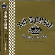 Click here for more info about 'No Doubt - Everything In Time'