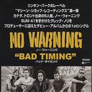 Click here for more info about 'No Warning - Bad Timing'