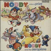 Click here for more info about 'Noddy - Noddy Wins A Prize / Noddy And the Aeroplane'