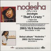 Click here for more info about 'Nodesha - That's Crazy'