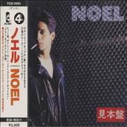 Click here for more info about 'Noel (80s) - Noel'
