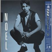 Click here for more info about 'Noel (80s) - Silent Morning + Obi'