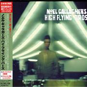 Click here for more info about 'Noel Gallagher - Noel Gallagher's High Flying Birds'