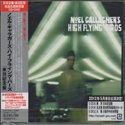 Click here for more info about 'Noel Gallagher - Noel Gallagher's High Flying Birds - Japanese Tour Edition - Sealed'