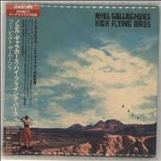 Click here for more info about 'Noel Gallagher - Who Built The Moon?'