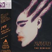 Click here for more info about 'Nomad - I Wanna Give You Devotion - The Remixes'