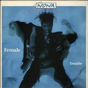 Click here for more info about 'Nona Hendryx - Female Trouble'
