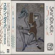 Click here for more info about 'Nona Hendryx - Skindiver - Sealed'