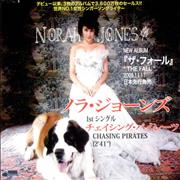 Click here for more info about 'Norah Jones - Chasing Pirates + Press Release & Folder'