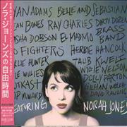 Click here for more info about 'Norah Jones - ...Featuring'