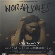 Click here for more info about 'Norah Jones - Live in Tokyo 2017'