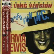 Click here for more info about 'Norma Lewis - Gotcha, Babe / Got You Where I Want You'