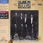 Click here for more info about 'Notting Hill Billies - Missing...'