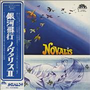 Click here for more info about 'Novalis - Novalis'