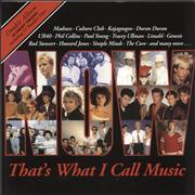 Click here for more info about 'Now That's What I Call Music - Now 1'