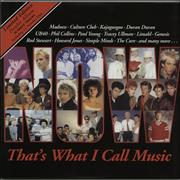 Click here for more info about 'Now That's What I Call Music - Now That's What I Call Music - RSD 15'