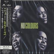 Click here for more info about 'Nu Colours - Nu Colours - Sealed'