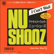 Click here for more info about 'Nu Shooz - I Can't Wait - White label'